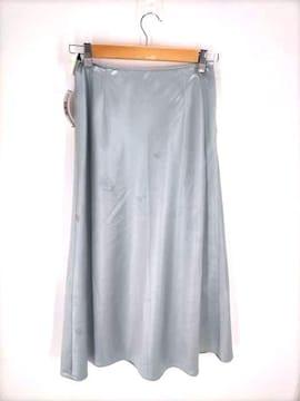 Demi-Luxe BEAMS(デミルクスビームス)サテン バイアス スカートフレアスカート