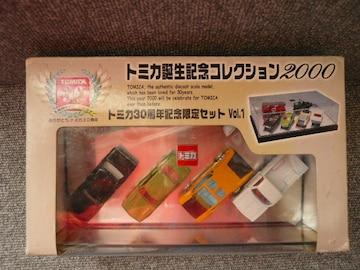 トミカ誕生記念コレクション2000「トミカ30周年記念限定セットVol.1」ク