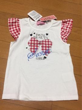 新品未使用 タグありフリル袖 女の子用 Tシャツ