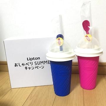 Lipton オリジナルシャーベットメーカー