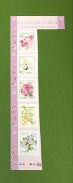H31. おもてなしの花【第12集】62円切手×5枚★額面合計310円分