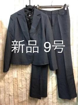 新品☆9号パンツスーツ2WAY取り外しフリル付き☆bb865