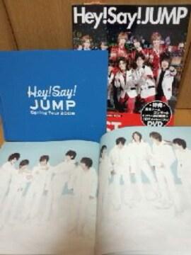 Hey! Say! JUMP アルバム3冊& DVDセット