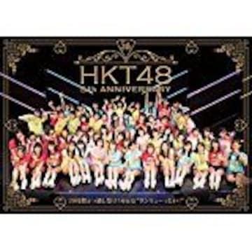■DVD『HKT48 5th ANNIVERSARY 39時間ぶっ通し祭り』宮脇咲良