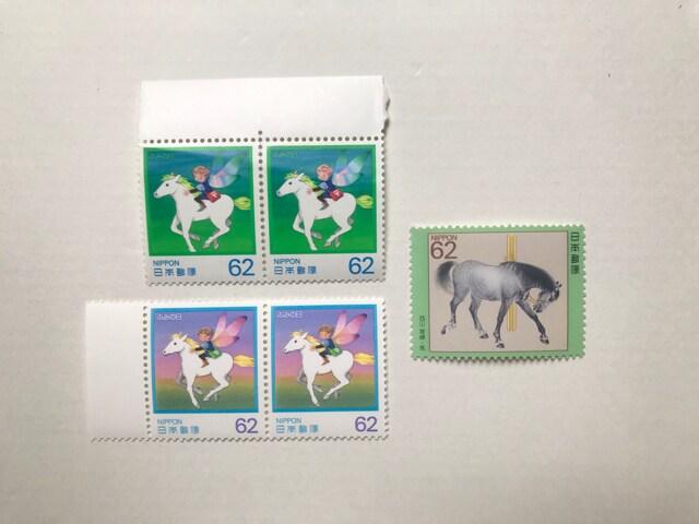 【送料無料】62円切手 (馬)