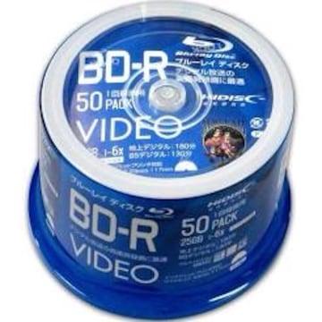HIDISC 6倍速対応BD-R 50枚パック 25GB ホワイトプリンタブルハ