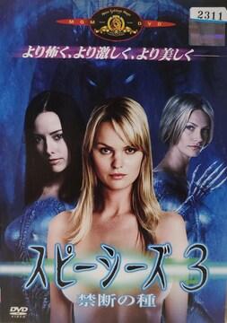 中古DVDスピーシーズ3 禁断の種 ('04米)