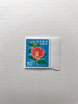 【送料無料】30円切手 (椿)