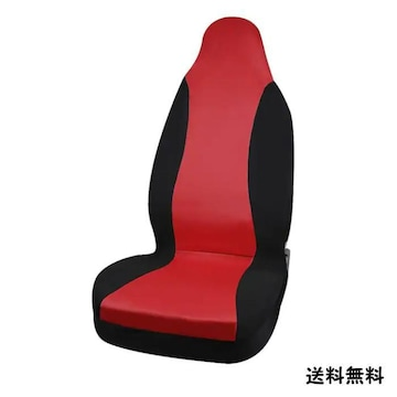 【新品未使用】シートカバー カーシート レッド&ブラック