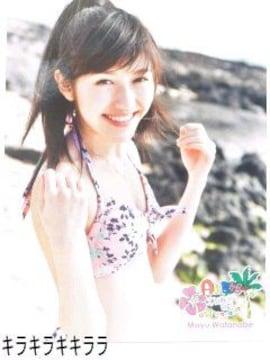 【渡辺麻友】《New》AKB48*海外旅行日記~ハワイはハワイ~DVD版[生写真]