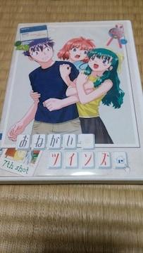 DVDソフト おねがい✳ツインズ バンダイ