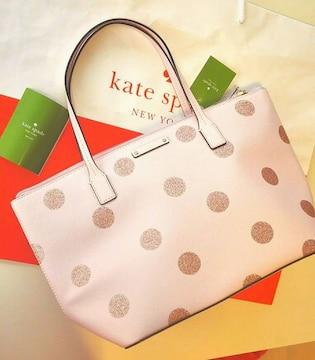 姫ケイトスペード春ピンク水玉ドットラメ通勤ハンドバッグ新生活