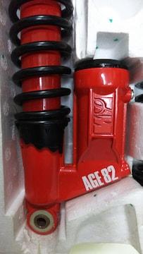 マルゾッキ   リアサス GS400 GT380 GSX400 BEET