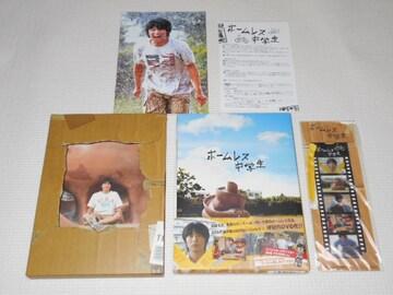 DVD★ホームレス中学生 SPECIAL EDITION 2枚組 スリーブケース付