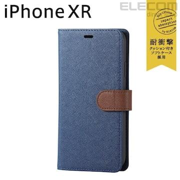 ★ELECOM iPhoneXRケース レザーカバー ネイビー×ブラウン