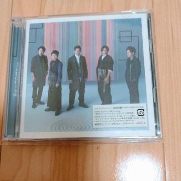 嵐 Japonism 初回限定版 CD アラジャポ・トーク
