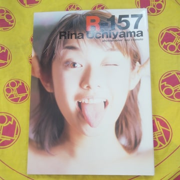 内山理名写真集R-157 Rina Uchiyamaphotographer koji inomoto