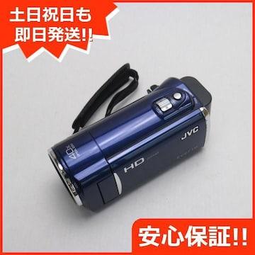●安心保証●美品●GZ-HM670 ロイヤルブルー●