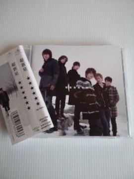 超新星アルバム ★★★★★★送料込み