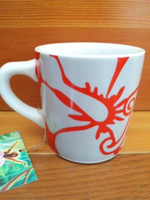 新品★アルバローザ直営店限定★ロゴマグカップ★ハイビ < ブランドの