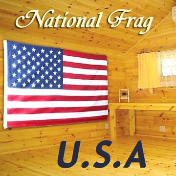 アメリカの国旗 星条旗 横幅 約150cm〜160cm 縦幅 約90〜95cm