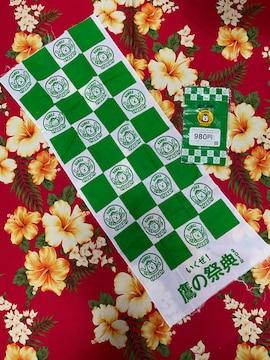 新品未開封☆ソフトバンクホークス☆鷹の日の祭典2012☆手拭い☆