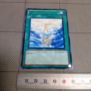 遊戯王 PHSW-JP051 フォトン・リード 魔法カード