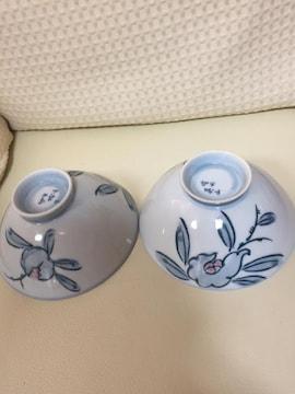 999.未使用☆御飯茶碗2個☆和花柄☆椿