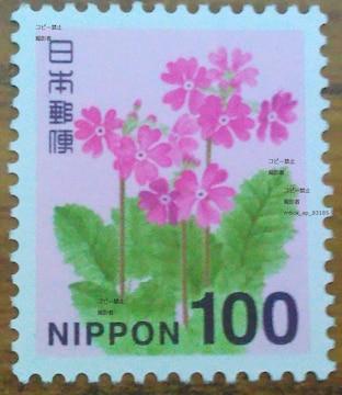 100円普通切手新品未使用★ポイント切手金券支払い可