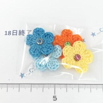 18*ハンドメイド*お花モチーフ 3