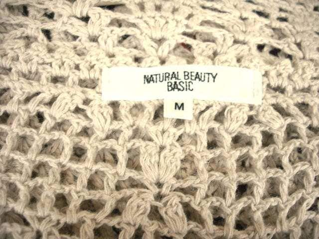【NATURAL BEAUTY BASIC】麻入り手編みベスト < ブランドの
