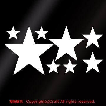 星のステッカー/シール(白/星8個を1シート)屋外耐候