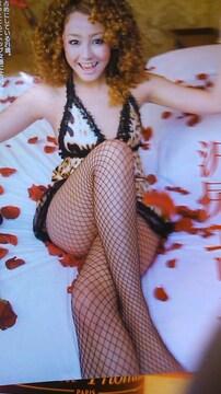 沢尻エリカ複数のグラビア雑誌からのセクシーショット切り抜き