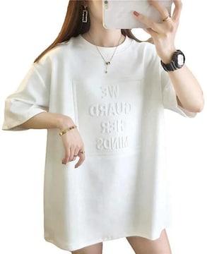 夏の必需品1890円★新作  ゆったり半袖 Tシャツ L