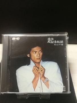 松山千春 起承転結 GOLD CD 曲目画像掲載 送料無料