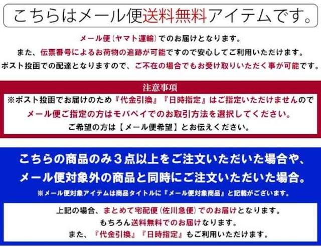 メール便送料無料【MAD BURST JAPAN】706167分Tシャツ黒金L < 男性ファッションの