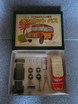20世紀おもちゃ博号「ボンネットバス」(B6)