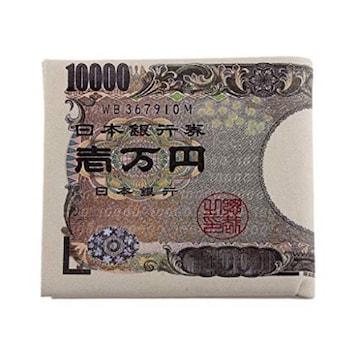 財布 折り畳み財布 一万円札 メンズ レディース 金運アップ