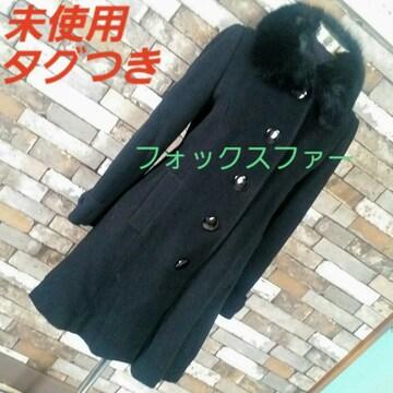 黒 コート フォックスファー