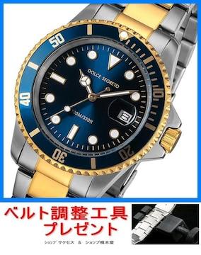 新品 即買い■ドルチェ セグレート腕時計CSB200BU★ベルト調整具