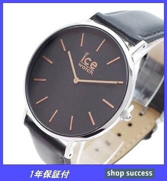 新品 即買い■アイスウォッチ 腕時計 メンズ 016227 ブラック