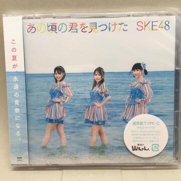 SKE48 あの頃の君を見つけた 通常盤 TYPE C