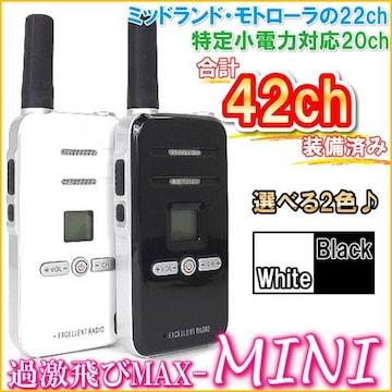 特定小電力 20ch &ミッドランド 22ch 交信OK トランシーバー 黒