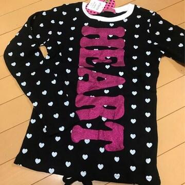 新品◆バックレースアップ◆長袖Tシャツ◆150ピンクラメ ハート