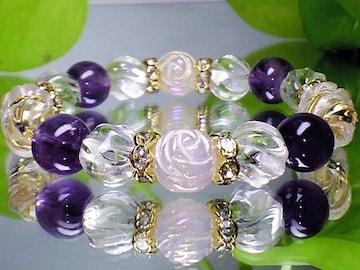 可愛い薔薇彫ローズクオーツ・アメジスト・トルネ-ド水晶人気天然石
