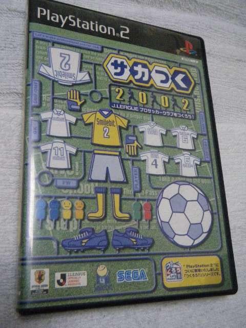 サカつく2002 J.LEAGUEプロサッカークラブをつくろう!  < ゲーム本体/ソフトの