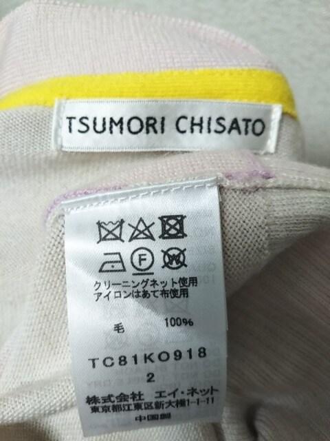 ◆TSUMORI CHISATO◇ツモリチサト◆ウールニットカーディガン < ブランドの
