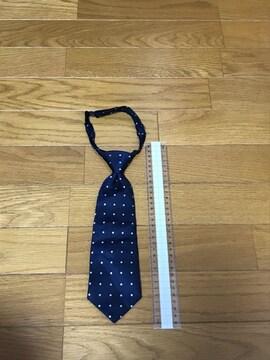 超美品☆青×白ドット男児ネクタイ