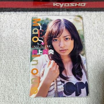 図書カード500 井上真央 '09/1 少年サンデー  未使用