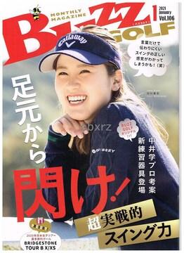 BUZZ GOLF ゴルフ 西村優菜 フリーペーパー